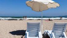 Безобразие! 57 лв. за чадър и два шезлонга на плажа!