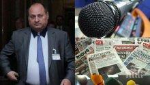 ПИК ОТВОРИ КУТИЯТА НА ПАНДОРА! Ще бъдат ли прочистени медиите от агентите на ДС? Морално ли е доносниците да ни поучават? Ето отговорите на Евтим Костадинов!