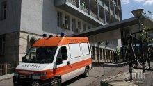 """Областният управител на Разград е стабилен, местят го в """"Пирогов"""""""