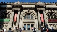 Нюйоркският Metropolitan Museum с рекорд по посещаемост