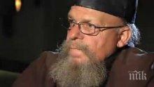 Отец Гелеменов: Адът се пренесе на земята! Демони карат хората  да се самоубиват