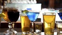 Внимание! Алкохол плюс жега - биохимичен стрес