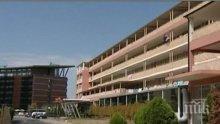 """Почивка в 4-звезден хотел в """"Слънчев бряг"""" се оказа истински кошмар за туристи!"""
