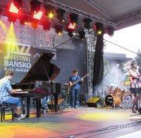 Млади изпълнители дадоха старт на Международния джаз фест в Банско