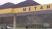 65 000 коли у нас се движат на метан