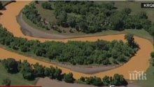 Чудо или човешка намеса - злато потече в река в Колорадо (видео)