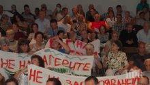 На бунт срещу циганския блок във Варна!