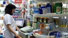 Аптеките крадат от болните пенсионери