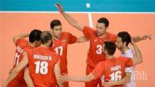 България с най-доброто на Европейското по волейбол