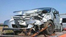 Отново катастрофа! 6-годишно момченце пострада край Петрич