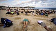 Вижте колко болести лекува пясъкът на плажа