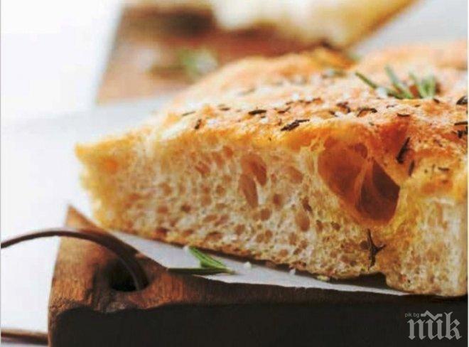 Италианска питка с билки