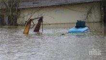 Откриха тялото на издирвана жена в отводнителен канал