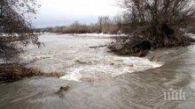 4000 души са напуснали домовете си заради наводнения в Уругвай</p><p>
