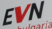 EVN ще изпълни решение на съда за преноса на ток
