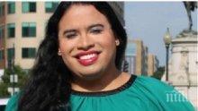 Сефте! Белият дом вече си има и първия транссексуален служител