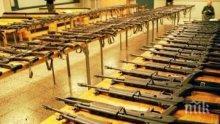 Конфискуваха рекордно количество нелегално оръжие в Дания