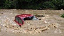 След жегата, наводнения мъчат Индия. Невиждан потоп от 15 г. отне живота на поне 10 души