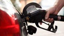 Източиха 250 литра дизел от ТИР в село Горна студена