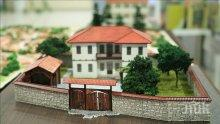 Разпродават къщи за по едно евро в Сардиния