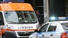 Ад на пътя край Дунав мост! Румънски шофьор блъсна полицай