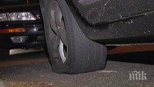 13 автомобила осъмнаха със спукани гуми в Габрово