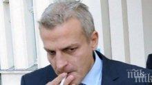 Министър Москов, защо опериран тумор остана в мозъка?