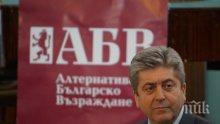 Г-н Първанов, вие сте лидер на партия инвалид