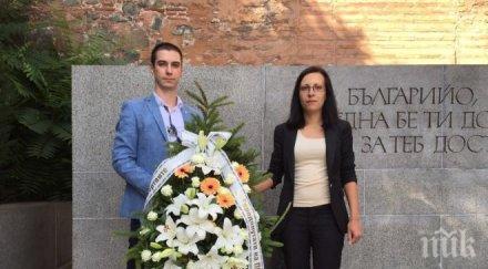 Младежи от ГЕРБ почетоха жертвите на нацизма и комунизма