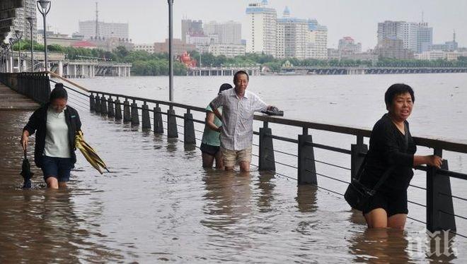 Двама души загинаха при наводненията в Южна Франция