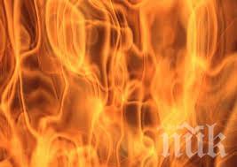 Нигериец беше изгорен жив от тълпата - откраднал супа