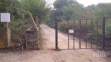 Нова ограда спря достъпа на коли до плажа Силистар