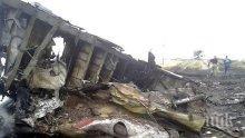 """Малайзийският самолет МН17 вероятно е бил свален над Източна Украйна с ракета """"земя-въздух""""</p><p>"""