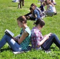 Големите ползи от четенето преди лягане