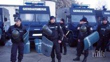 Жандармерия ще пази българо-турската граница