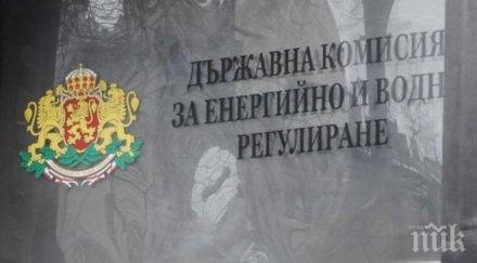 "КЕВР: Одобрихме споразумението между НЕК и ""Контур Глобал Марица Изток 3"""