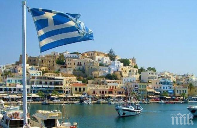 Гърция обещава да проведе обширна приватизация
