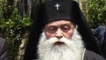 Дядо Григорий няма да се кандидатира за патриарх