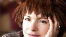 Откриха изчезнала руска журналистка - разчленена