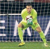 Славиша Йоканович взе сръбски вратар за Шампионската лига