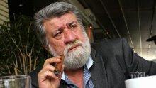 Вежди Рашидов даде старт на ремонта на Драматичния театър в Пловдив