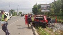 Фиркан джигит помете две коли в Пловдив</p><p>