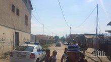 Циганин и двама полицаи са пострадали в Орландовци! Ромите: Биха го, утрепаха го от бой!