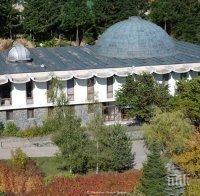 Планетариумът в Смолян става на 40 години