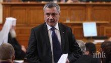 Валери Симеонов очаква най-голяма подкрепа на местните избори в Бургас</p><p>