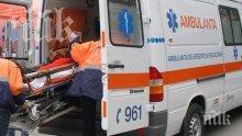 Министър Москов, как се задават 13 въпроса на умиращ?