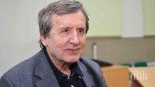 Акад. Георги Марков: Мирът между държавите днес не е устойчив