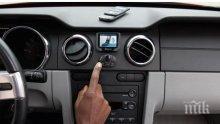 Безжично устройство зарежда електрически автомобили в движение или на паркинг