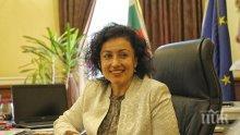 Министър Десислава Танева откри обновения крайдунавски парк в Тутракан