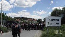 Ново меле между българи и цигани в Гърмен